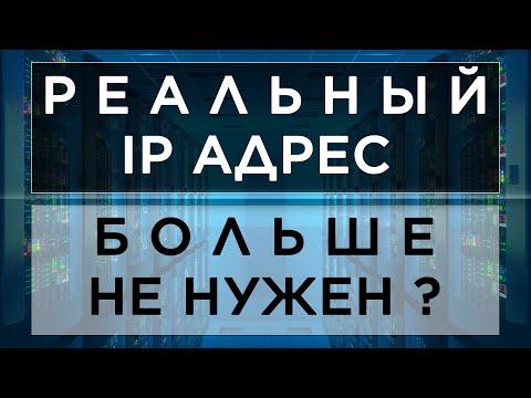 Как попасть на устройство за NATом провайдера без белого IP адреса | VPNKI.RU