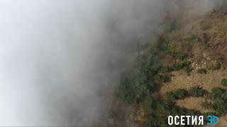 Облака.( Фрагмент фильма) Алагирское ущелье. Северная Осетия-Алания. osetia3d.ru