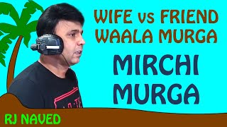 Wife vs Friend Wala Murga | Mirchi Murga | RJNaved