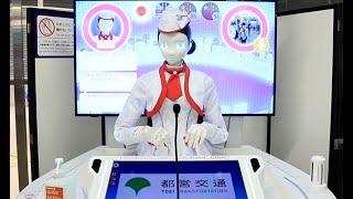 地下鉄駅に案内ロボット