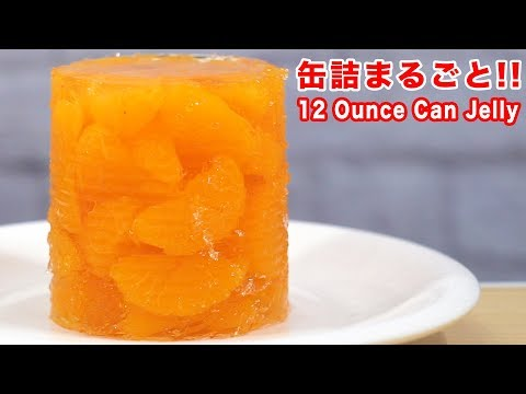 2-ingredient-12-ounce-can-jelly