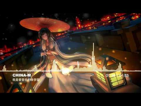 China-M - 我是爱音乐的徐梦圆 ♪