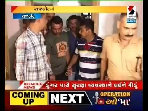 Drugs Worth Rs. 80 Lakhs Caught In Rajkot ॥ Sandesh News