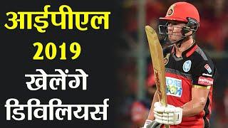 de Villiers is coming to Pakistan