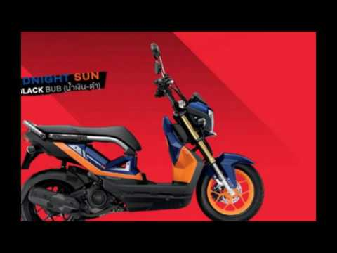 รายการตอบคำถาม เกี่ยวรถจักรยานยนต์ ราคา Honda ZOOMER-X 2016
