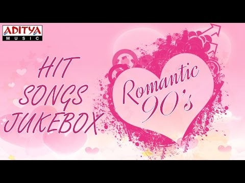 Romantic 90's Telugu Hit Songs  Jukebox