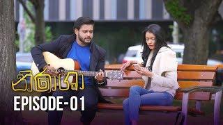 Nirasha  | Episode 01 | සතියේ දිනවල රාත්රී 8.30 ට - (2018-12-03) | ITN