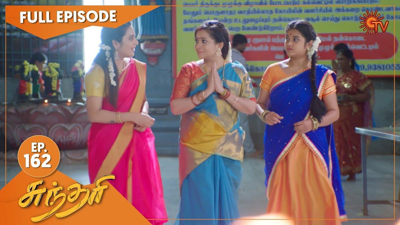 Download Sundari - Ep 162 | 13 Oct 2021 | Sun TV Serial | Tamil Serial