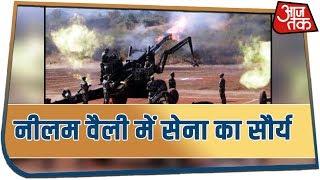 PoK में सेना ने उड़ाए आतंकियों के कैंप, कार्रवाई में 5 PAK सैनिक भी ढेर