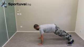 Упражнение: Т-образна лицева опора