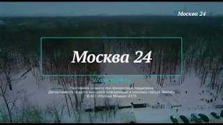 Москва 24. Межпрограммный телепродукт. Кинологический стадион в Сокольниках