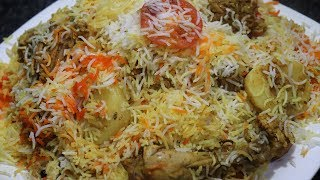 Peshawari Chicken Biryani Recipe | Special Biryani