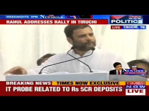 Congress VP Rahul Gandhi on K.Kamraj