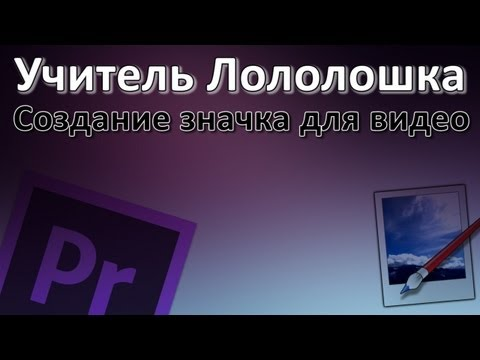 программа для создания видеозаставок - фото 9