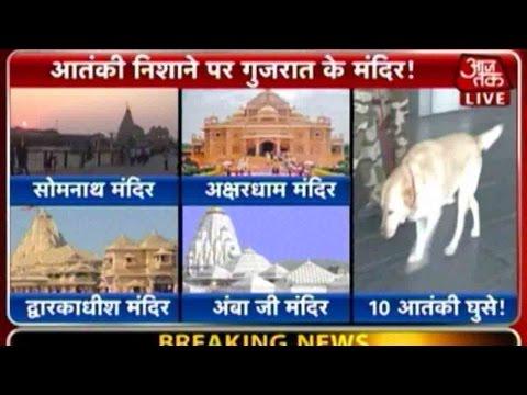 Terror Alert: 4 NSG Teams In Gujarat, One To Guard Somnath Temple