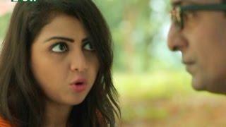 Bangla Natok - Bindu Bishorgo l Mishu, Abul Hayat l Drama Serial & Telefilm l Episode 103