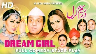 DREAM GIRL (FULL DRAMA) - BEST PAKISTANI COMEDY STAGE DRAMA