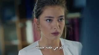 حب اعمى اعلان الحلقة 39 مترجم للعربية