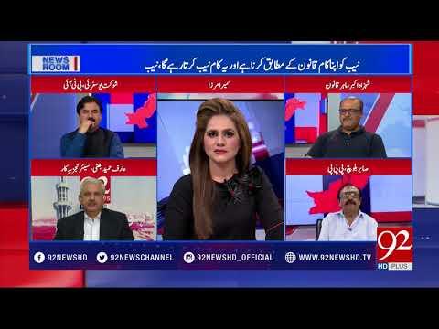 News Room - 02 April 2018 - 92NewsHDPlus