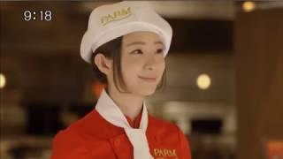 PARM SHOP 変わった?/チョコの秘密/新人』篇(『変わった?』篇)