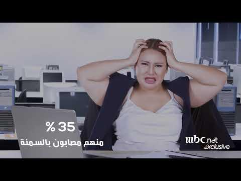 هل تعلم أن الذين يعملون ليلا أكثر عرضة للسمنة ؟!