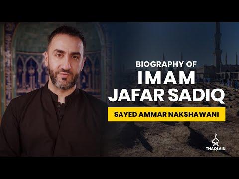 07 - Biography of Imam Jafar Sadiq (as) - Sayed Ammar Nakshawani