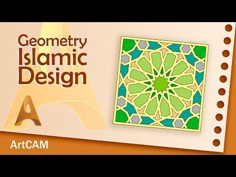 geometric islamic design Tutorial 4 ArtCAM