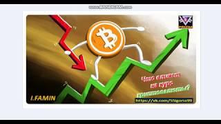 Краткий обзор и рост криптовалюты Prizm