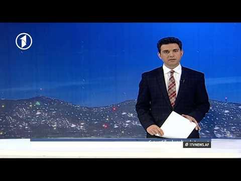 Afghanistan Dari News 04.01.2018 خبرهای افغانستان