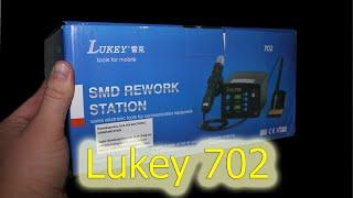 Lukey 702 - паяльная станция Распаковка / Unboxing(Всем привет, в данной распаковке у нас в