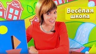 Веселая Школа с Машей Капуки Кануки - Видео для детей - Поделки из бумаги