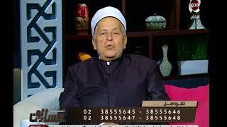 الزواج في القرآن الكريم | المسلمون يتساءلون