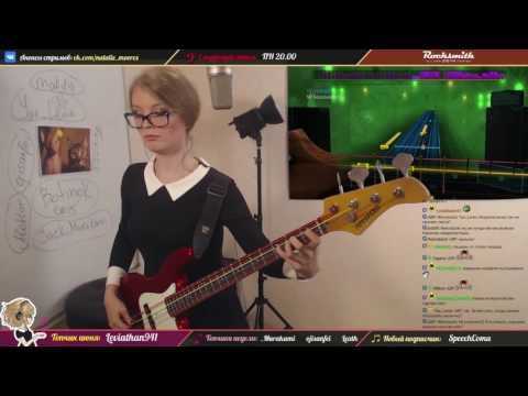 Dragonforce - Through the fire and flames / Rocksmith 2014 / Natalie Moore