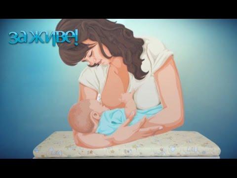 Отсос молока - видео / top @ I Sux HD