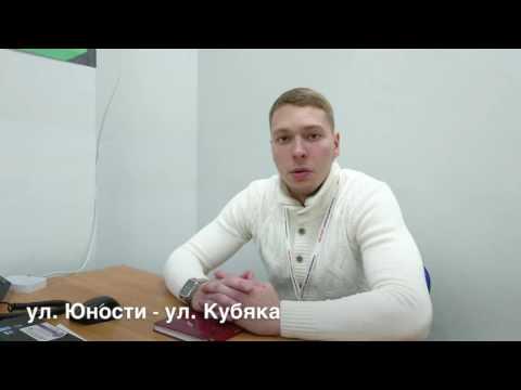 Залоговое имущество банков Украины. Продажа залоговых авто