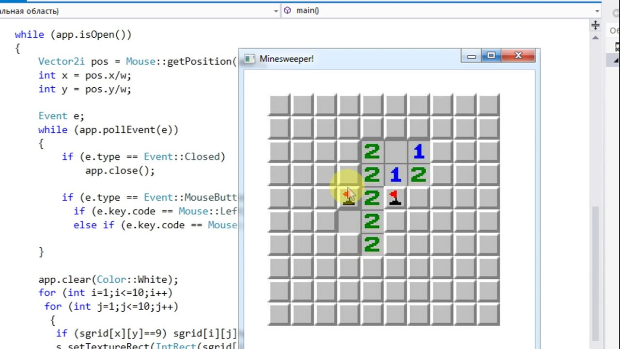 how to make minesweeper using c++