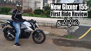 2019 New Gixxer 155 UG Detailed Review in Tamil | City Ride and Handling | B4Choose