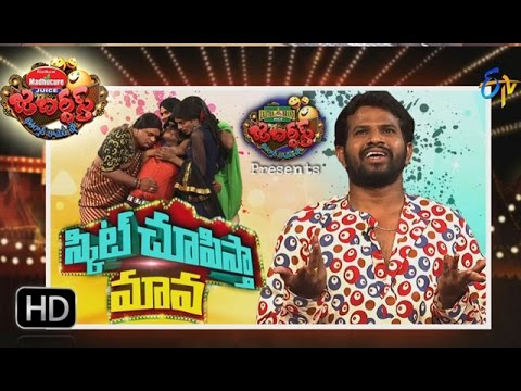 Jabardsth |2nd March 2017 | Full Episode | ETV Telugu