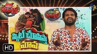 Jabardsth |2nd March 2017 | Full Episode | ETV Telugu
