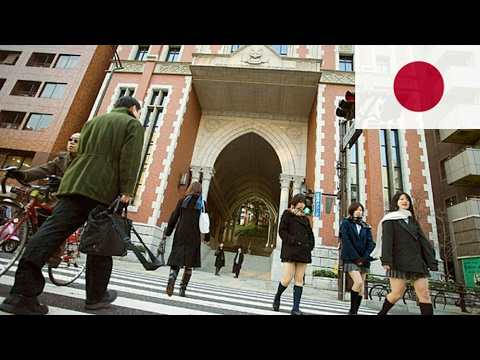 Keio University, Yokohama - In Japan