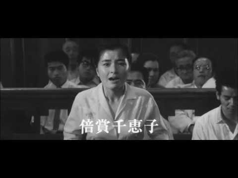 倍賞千恵子主演「霧の旗」予告編...