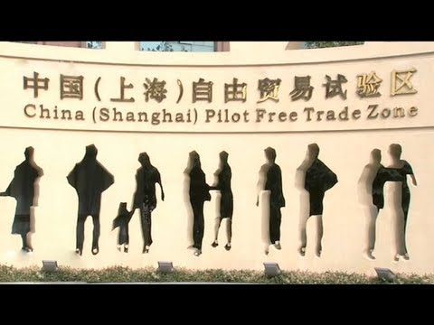 Shanghai Free Trade Zone attracts major multinationals