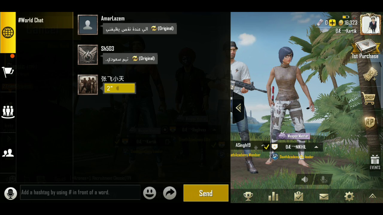 Pubg room mobile chat in enter HOW DO