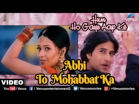 Abhi To Mohabbat Ka | Hum Ho Gaye Aap Ke | Reema Sen & Apurva Agnihotri | Hindi Romantic Song