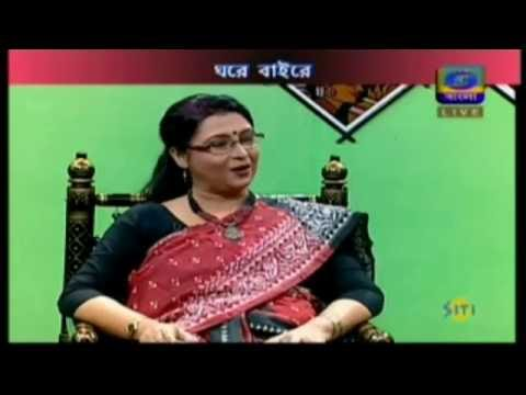 "Mahua Sur Ray's appearence on ""Ghare Baire"" (30th November 2015)(without English Subtitles)"