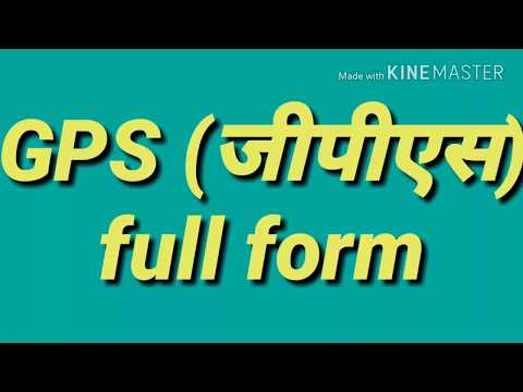 gps full form and meaning in english