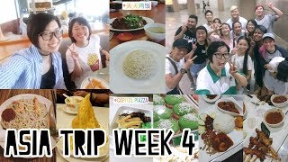 【KY】2018 ASIA TRIP #4 — FOOOOOD, Singapore Meetup, Collab w/ Charissahoo?!!