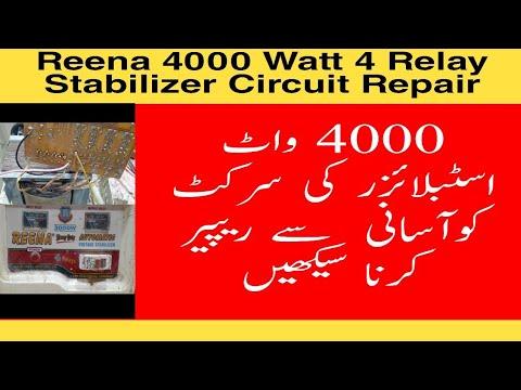 Reena 4000 Watt 4 Relay Stabilizer Circuit Repair ...