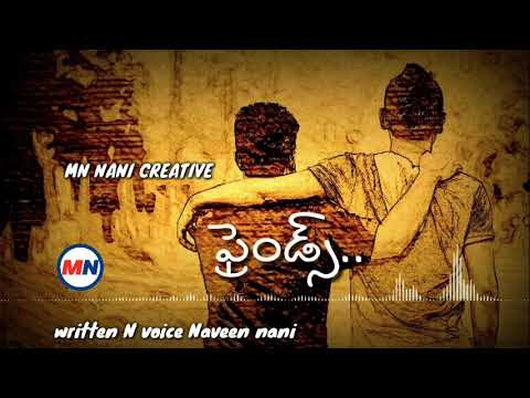 Telugu Emotional Whatsapp Voice Status Friendship || MN NANI CREATIVE