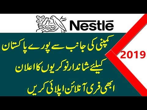 Jobs In Nestle Company -Nestle Food Company Jobs Apply Online Student_Tips